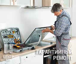 Ремонт электроплиты с гарантией от Центра Услуг в Москве