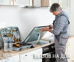 Ремонт электроплит в Москве с выездом мастера на дом от Центра Услуг