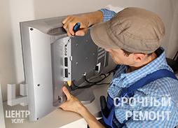Срочный ремонт телевизора в Москве