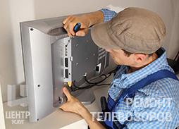 Круглосуточный прием звонков для вызова мастера по ремонту телевизоров в Москве