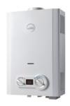 Услуги по ремонту газовых проточных водонагревателей и бойлеров можно заказать в Центре Услуг