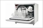 Услуги по ремонту настольных посудомоечных машин можно заказать в Центре Услуг