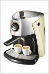 Услуги по ремонту рожковых кофемашин можно заказать в Центре Услуг