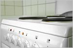 Услуги по ремонту электроплит с чугунной конфоркой можно заказать в Центре Услуг