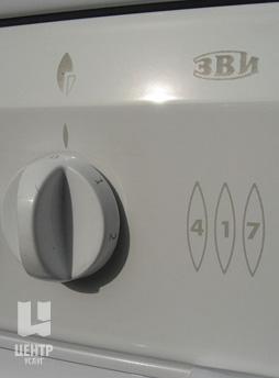 Услуги по ремонту электроплит ЗВИ можно заказать в Центре Услуг