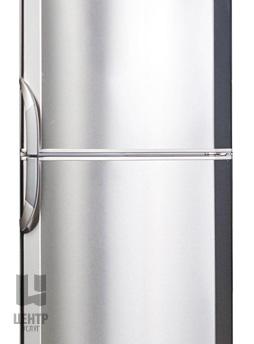 Услуги по ремонту холодильников Beko можно заказать в Центре Услуг