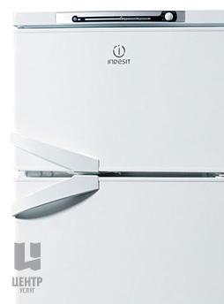 Услуги по ремонту холодильников Indesit можно заказать в Центре Услуг