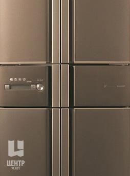 Услуги по ремонту холодильников Sharp можно заказать в Центре Услуг
