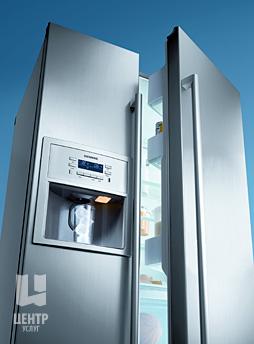 Услуги по ремонту холодильников Siemens можно заказать в Центре Услуг
