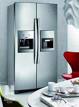 Услуги по ремонту холодильников Whirlpool можно заказать в Центре Услуг