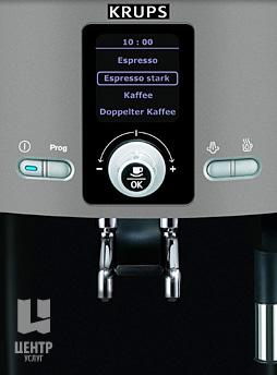 Услуги по ремонту кофемашин Krups можно заказать в Центре Услуг