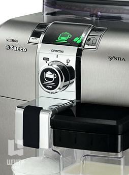 Услуги по ремонту кофемашин Saeco можно заказать в Центре Услуг
