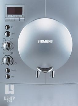 Услуги по ремонту кофемашин Siemens можно заказать в Центре Услуг