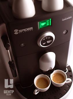 Услуги по ремонту кофемашин Spidem можно заказать в Центре Услуг