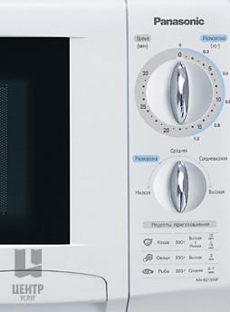 Услуги по ремонту микроволновых печей СВЧ Panasonic можно заказать в Центре Услуг