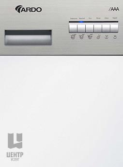 Услуги по ремонту посудомоечных машин Ardo можно заказать в Центре Услуг