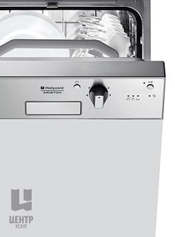 Услуги по ремонту посудомоечных машин Ariston можно заказать в Центре Услуг
