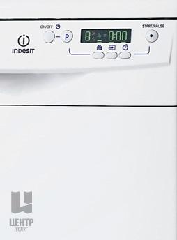 Услуги по ремонту посудомоечных машин Indesit можно заказать в Центре Услуг