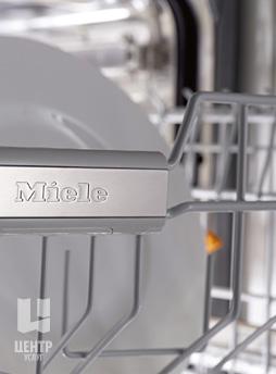 Услуги по ремонту посудомоечных машин Miele можно заказать в Центре Услуг