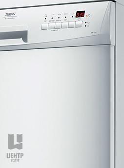 Услуги по ремонту посудомоечных машин Zanussi можно заказать в Центре Услуг