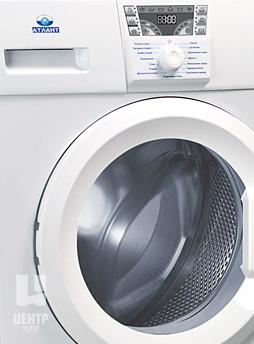 Услуги по ремонту стиральных машин Атлант в Москве можно заказать в центре Услуг