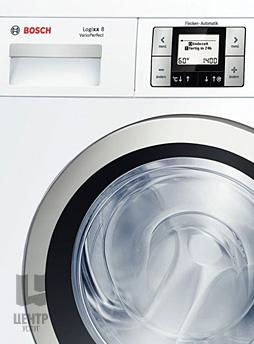 Услуги по ремонту стиральных машин Bosch можно заказать в центре Услуг