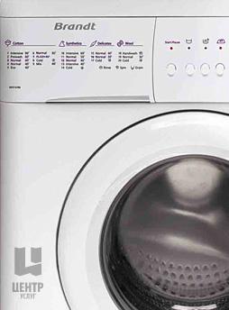 Услуги по ремонту стиральных машин Brandt можно заказать в центре Услуг
