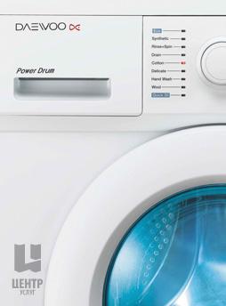 Услуги по ремонту стиральных машин Daewoo можно заказать в центре Услуг