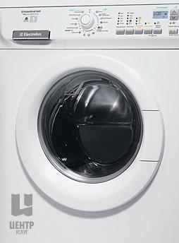 Услуги по ремонту стиральных машин Electrolux можно заказать в центре Услуг