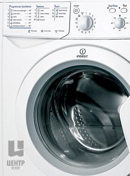 Услуги по ремонту стиральных машин Indesit можно заказать в центре Услуг
