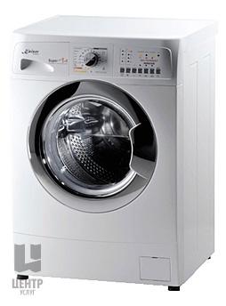 Услуги по ремонту стиральных машин Kaiser можно заказать в центре Услуг