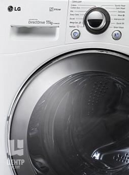Услуги по ремонту стиральных машин LG можно заказать в центре Услуг