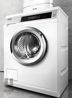 Услуги по ремонту стиральных машин Miele можно заказать в центре Услуг