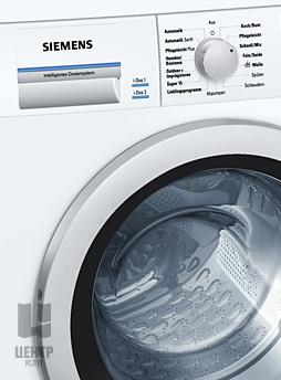 Услуги по ремонту стиральных машин Siemens можно заказать в центре Услуг