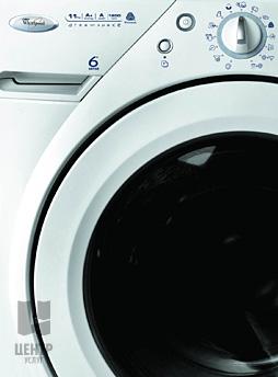 Услуги по ремонту стиральных машин Whirlpool можно заказать в центре Услуг