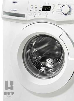 Услуги по ремонту стиральных машин Zanussi можно заказать в центре Услуг