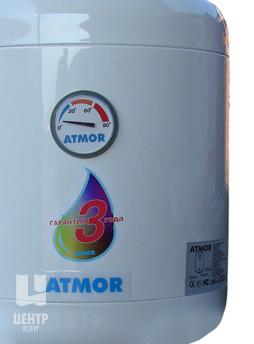 Услуги по ремонту водонагревателей и бойлеров Атмор можно заказать в Центре Услуг
